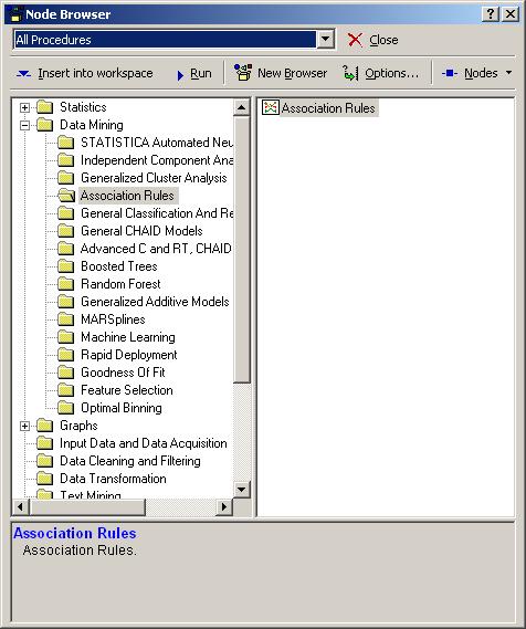 Меню диспетчера узлов в STATISTICA Data Miner. Модуль построение Ассоциативных правил