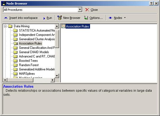 Меню диспетчера узлов в STATISTICA Data Miner